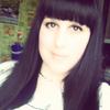 Anastasiya, 20, Tayshet