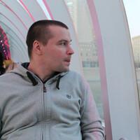 Эфедрин, 40 лет, Водолей, Москва