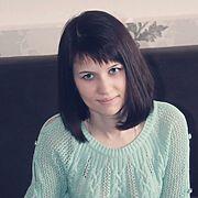 Екатерина 31 год (Близнецы) Ухта