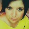 Алина, 33, г.Любань