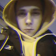 Ярослав 21 Кременчуг