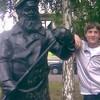 Вова, 27, г.Салават
