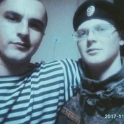 Анатолий Olegovich, 24, г.Армянск