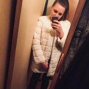 Дарья, 18, г.Пермь