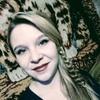 Oksana, 21, Sukhoy Log