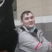 Веталий 30 Саров (Нижегородская обл.)