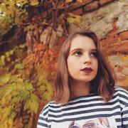 Діана 19 лет (Водолей) Староконстантинов