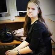 Таня, 22, г.Тамбов