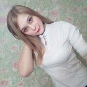 Ирина, 20, г.Гомель