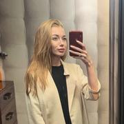 Karina, 22, г.Ростов-на-Дону
