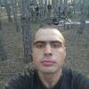 Andrey, 24, Baker City