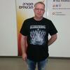 Феликс, 44, г.Ашдод