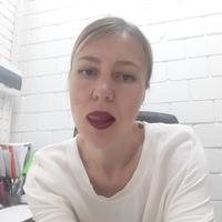 Анна, 43 года, Дева, Москва