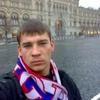 Алексей, 33, г.Ровеньки