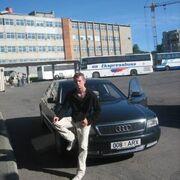 Ruslan 36 Кейла