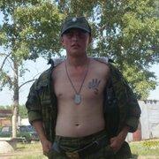 Владимир 32 Кемерово