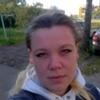 Татьяна, 30, г.Знаменка