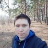 Михаил, 20, г.Каменское