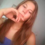 Диана, 20, г.Тараз