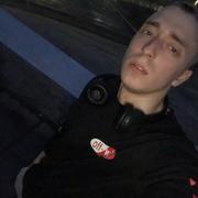 Сергей, 20, г.Бикин