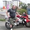 Maris, 53, г.Newquay