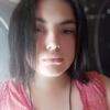 Екатерина, 18, г.Ростов-на-Дону