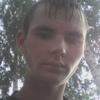 вака москина, 25, г.Ереван
