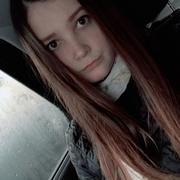 Каролина, 22, г.Отрадный