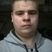 Сергей 17 Орел