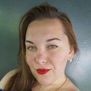 Алиска, 24, г.Луганск
