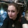 Алинка, 41, г.Москва