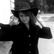 Ольга, 26, г.Гусь-Хрустальный