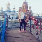 Виктория, 21, г.Цивильск