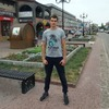 Сергей, 19, г.Херсон