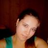 Евгения, 25, г.Свободный