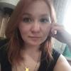амелия, 33, г.Челябинск
