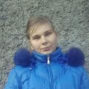Таня 29 Горловка