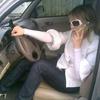 Лена, 35, г.Ужгород