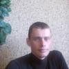 александр, 35, г.Павлоград