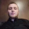 Сергій, 22, г.Прага