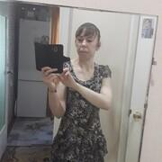 Светлана Би 40 лет (Рак) хочет познакомиться в Сургуте