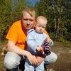 Юлия, 27, г.Мончегорск