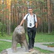 Андрей, 28, г.Кировград