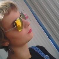 Екатерина, 21 год, Телец, Оренбург