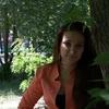 Дарья, 27, г.Брянка