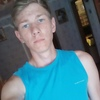 Андрей, 19, г.Курманаевка