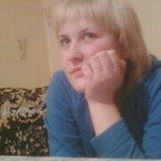 Екатерина, 35 лет, Рак