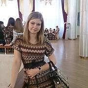 Виктория, 28, г.Тимашевск