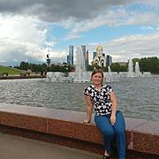Екатерина 40 Нефтеюганск