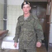 Александр, 24, г.Байкальск